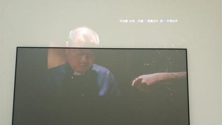 实测:抗光幕(灰幕)和白墙的区别