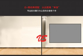 抗光灰幕布和白墙的投影效果对比