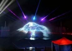 贵州六盘水上演水上光影表演,市民感受裸眼3D