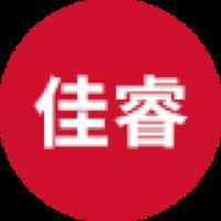 佳睿亚博国际网址