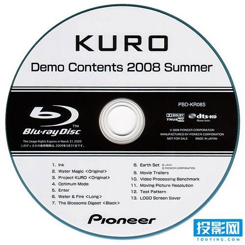 【蓝光原盘】先锋KURO蓝光演示碟,15GB超强音效,宛如现场