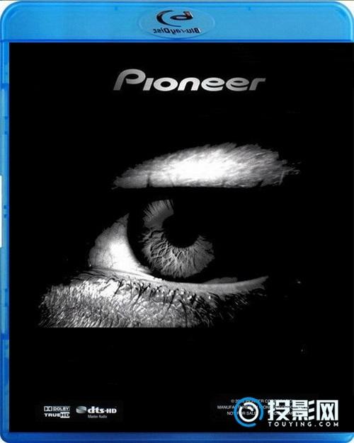 [蓝光原盘23] 先锋KURO蓝光演示碟 2008 原盘/ 13.2GB