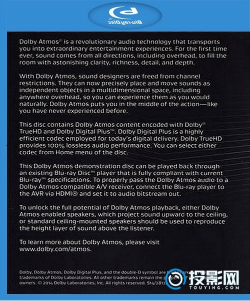 [蓝光原盘2] 杜比全景声演示碟 第一版 (Sep 2014) 蓝光原盘/3....