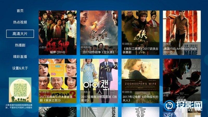 各类破解版视频软件打包分享:热门影视剧VIP资源免费看!