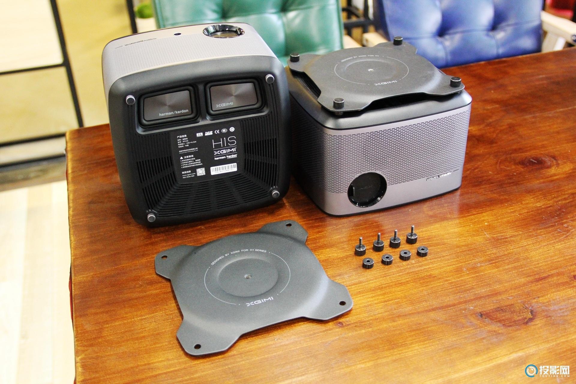 极米H1S和极米H1对比评测:不吹不黑,从消费者角度出发!