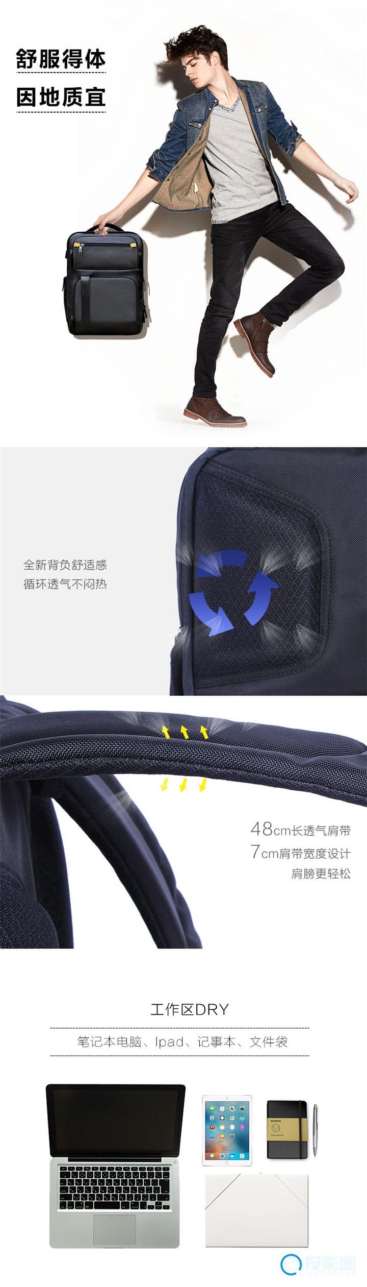 IBoth感温变色背包  创意、独一无二背包