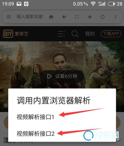 迄今为止,全网最强的视频应用,对收费SayNO!