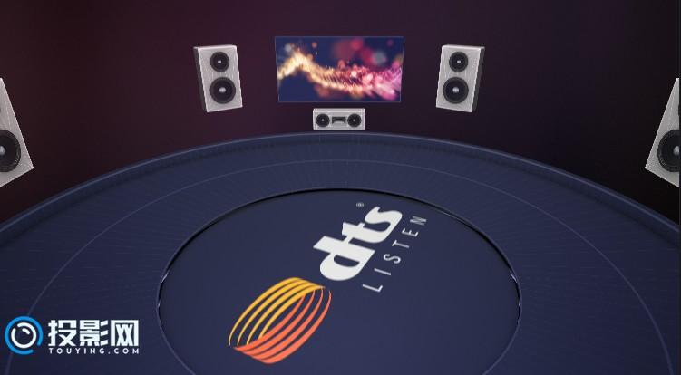 [4K短片] 专业DTS:X 7.1.4环绕声测试 - 调出 (高码率 HEVC 10bit)