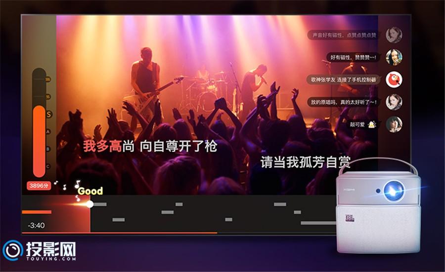 年轻人专属的移动式KTV 极米无屏电视kk性能评测