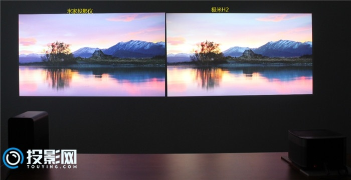 米家投影仪、极米H2、H2 slim投影仪画质哪个好?对比横评