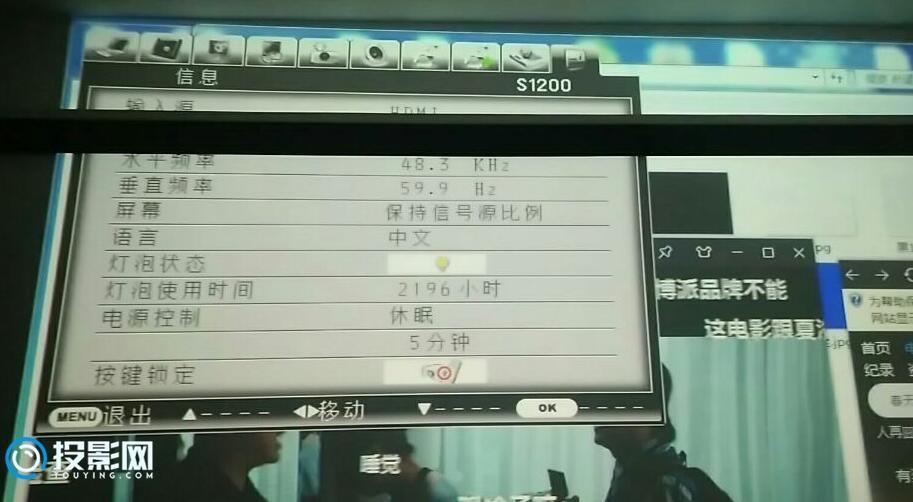 ASK C1200镜头拆机清灰方法教程(图文版)!