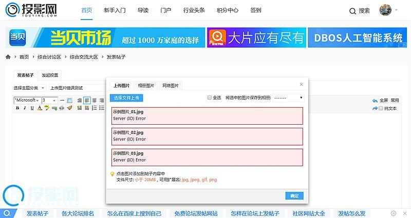 HTTPS网站使用XP系统无法上传文件的完美解决方式