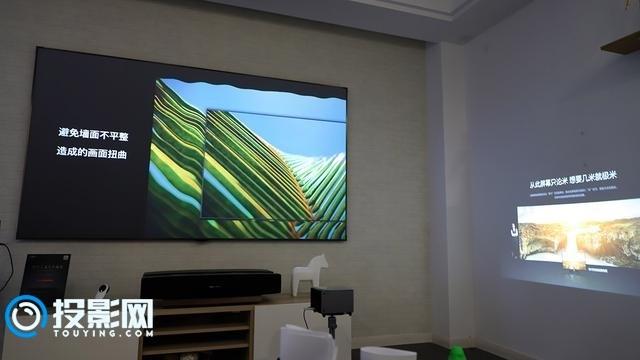 有抗光幕,开灯也能看 极米激光无屏电视A1评测