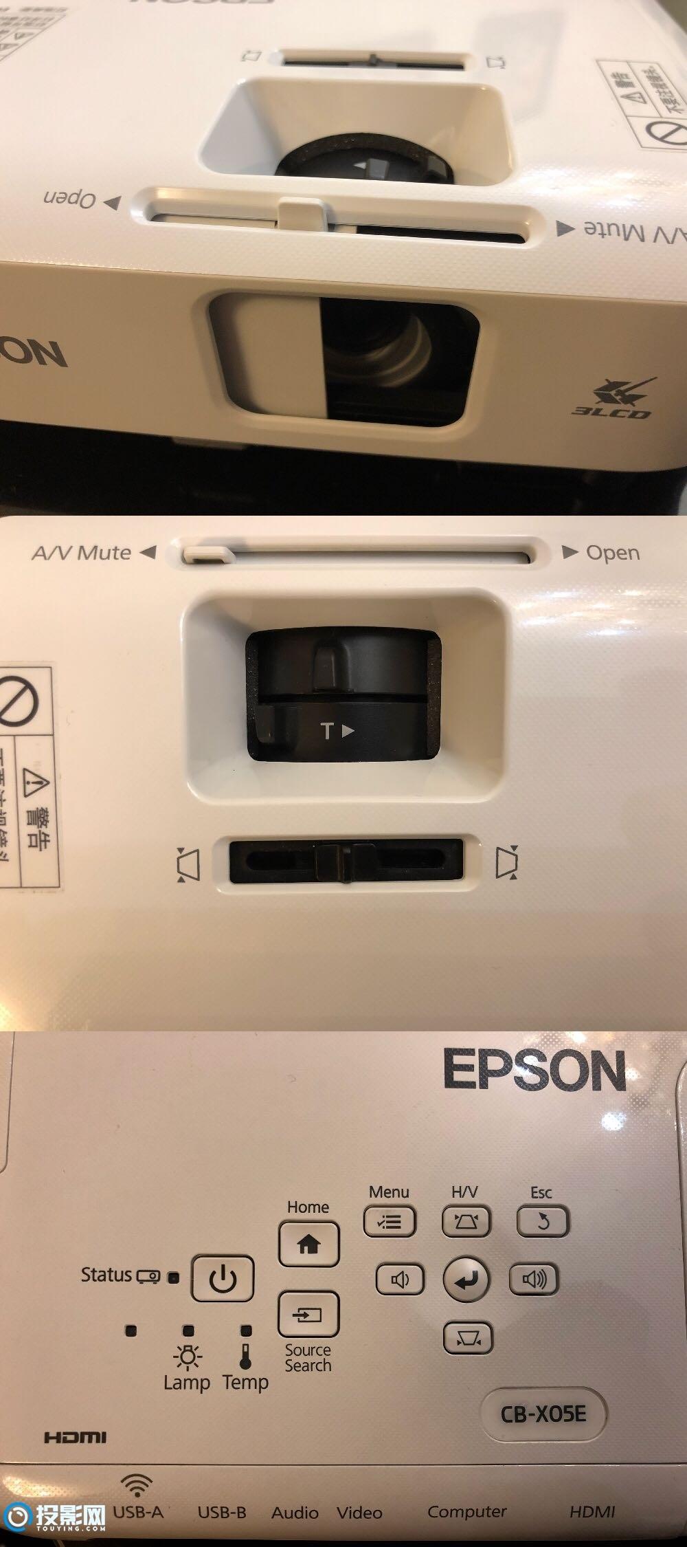 爱普生CB-X05E投影仪怎么样?深度测评了解一下