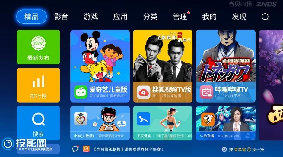 7.25云视听极光、电视猫、TCL东芝企鹅影院VIP会员账号分享