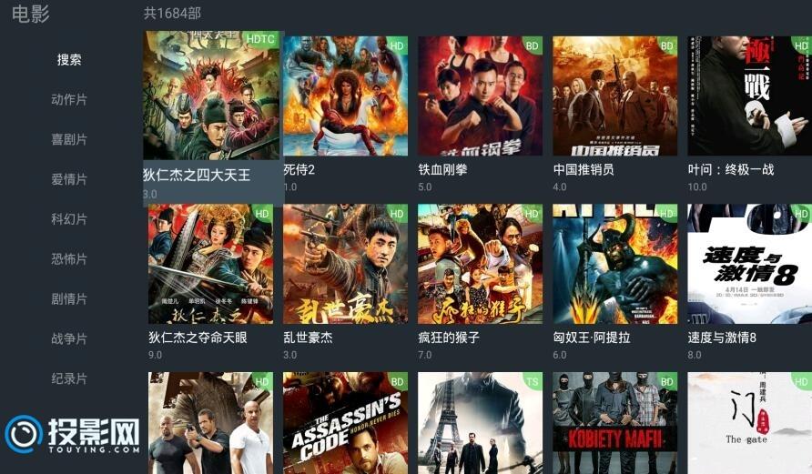 这是个必火的软件:最新电影电视剧免费看!亲测有效