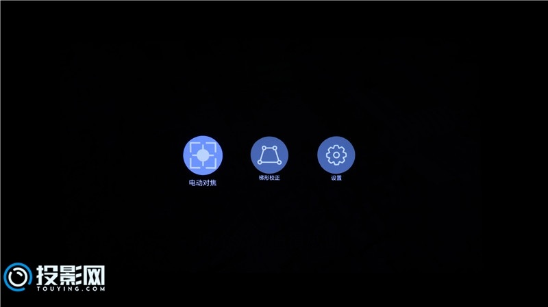 峰米WEMAX ONE Pro激光电视评测:超短焦150寸大屏