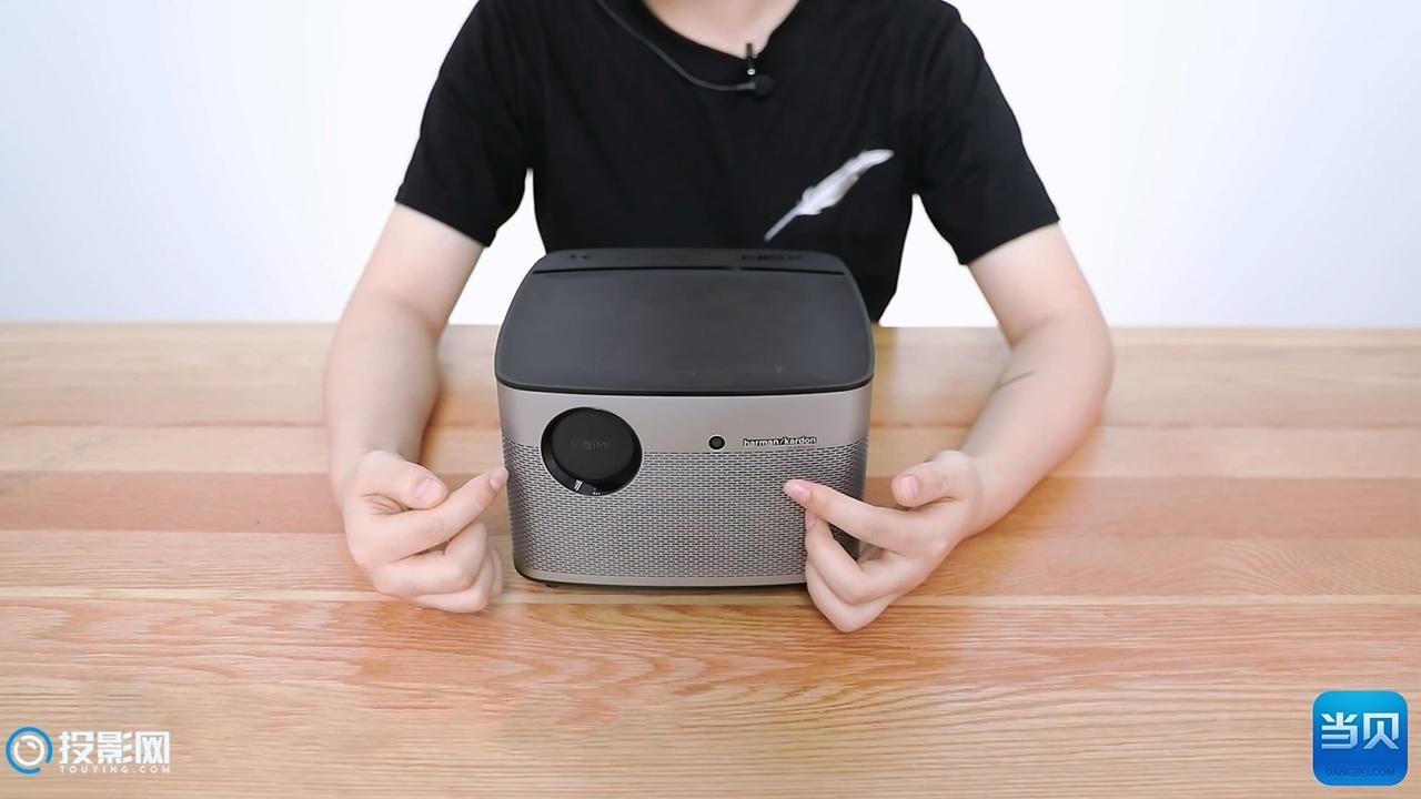 【当贝开箱】极米H2投影仪不正经开箱视频
