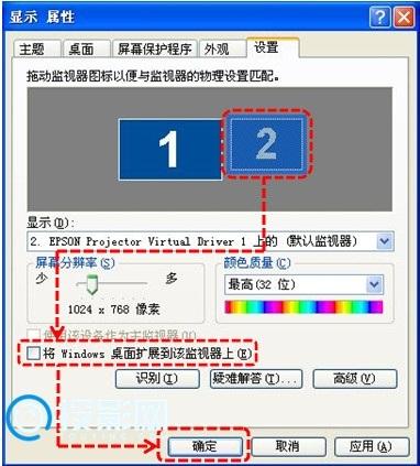 笔记本电脑连接投影机没有显示桌面图标【解决方法】