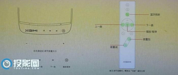 极米H1S投影仪音响模式的具体操作步骤