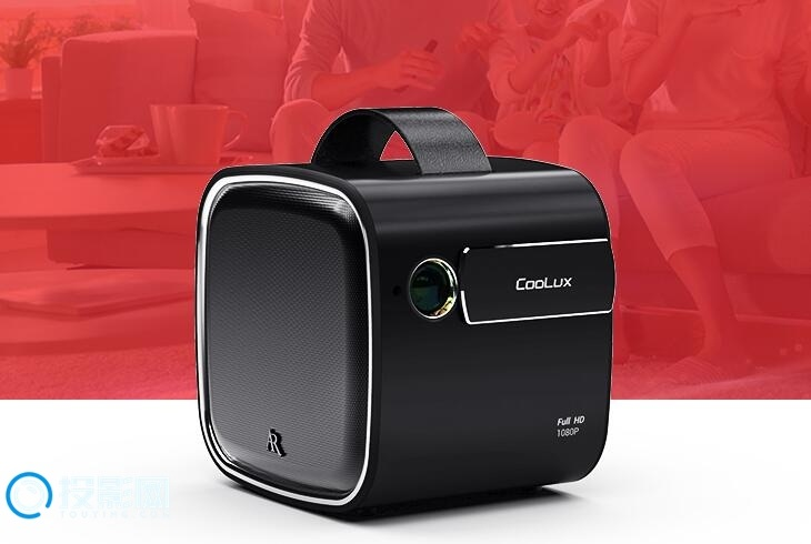 3D家用投影仪哪个品牌好?推荐三款3D投影仪!