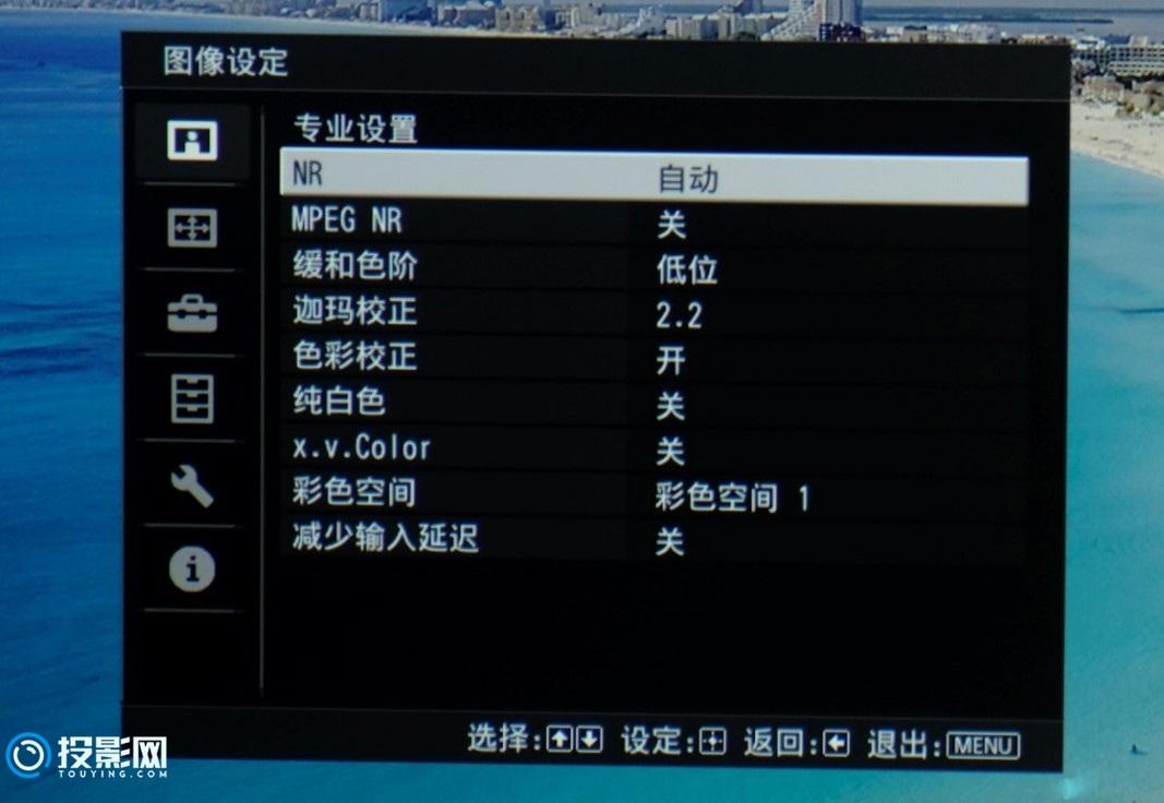 索尼HW49ES全高清投影机测评报告:对比上一代HW48ES