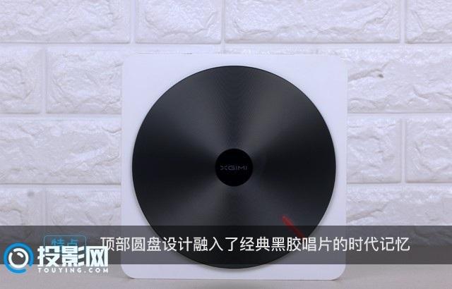 外观惊艳,出色性能 极米New Z4X智能LED微投评测