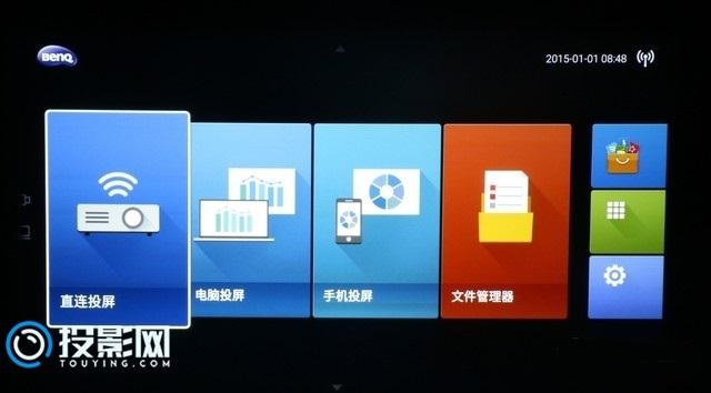 商务会议智能小助手 明基E580智能商务投影评测