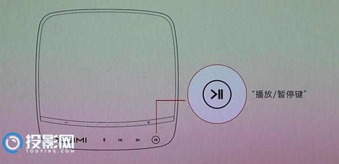 极米H1S投影仪系统升级及固件还原详细教程