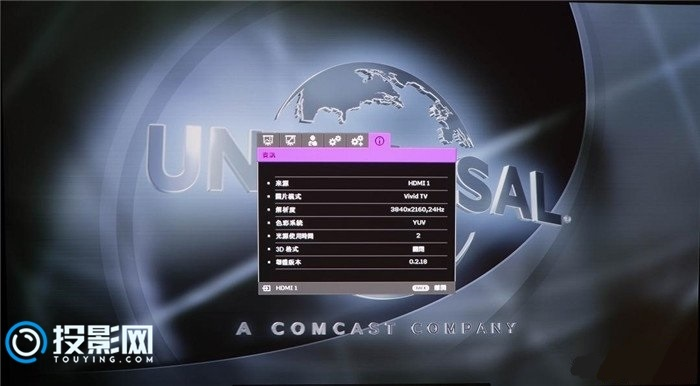 4K投影良心之作 明基星辰W1700投影机体验评测