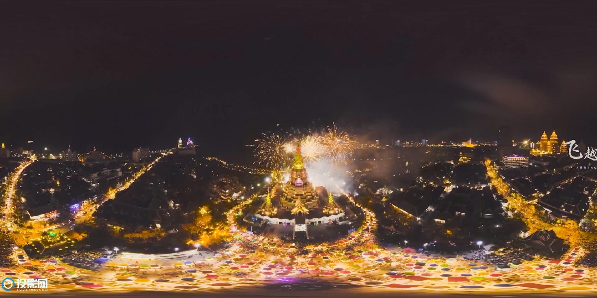 [VR360°全景] 飞越云南:西双版纳 · 告庄夜景 [1080P/MP4/112MB]