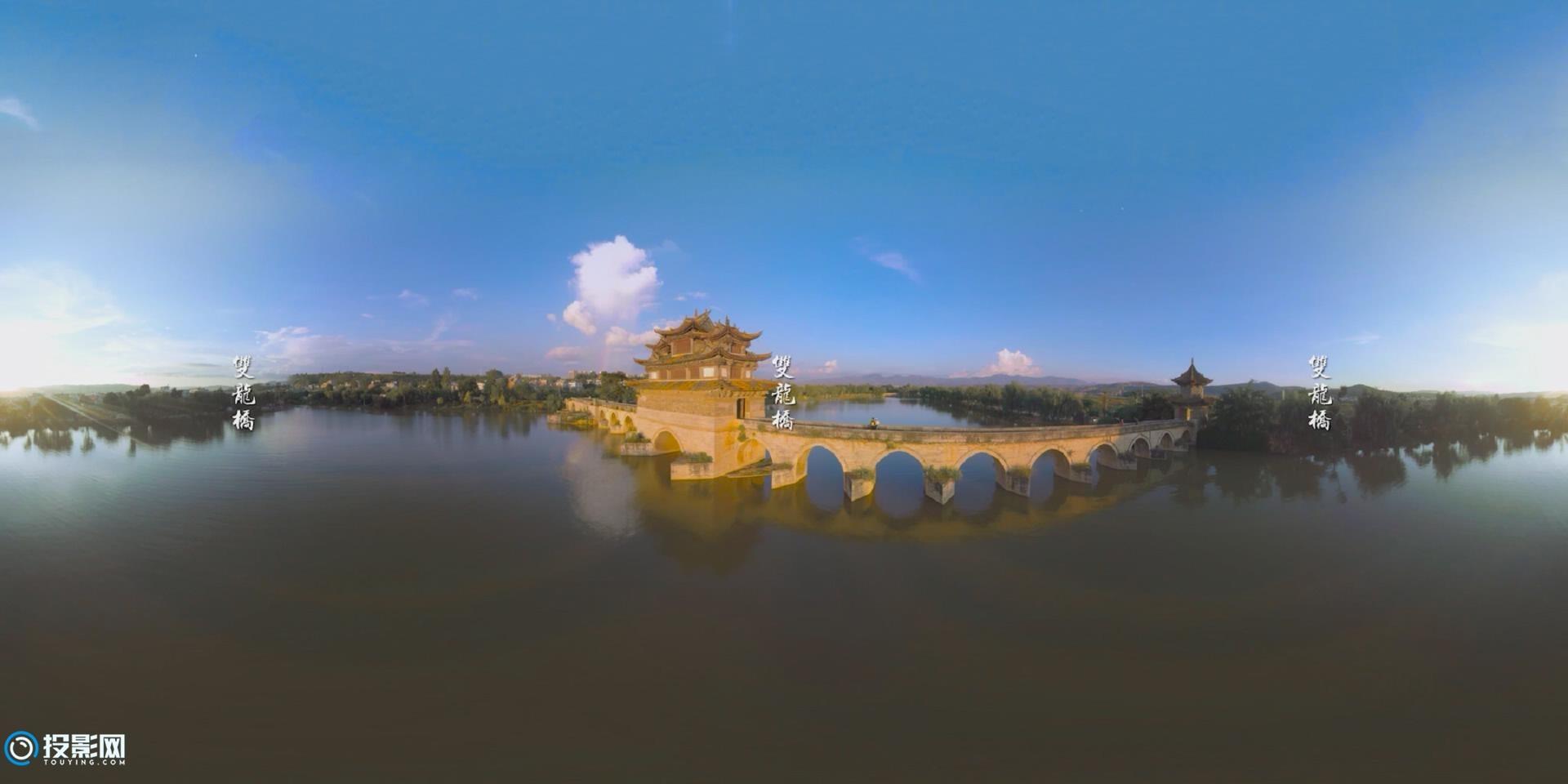[VR360°全景] 世界那么美,我要去建水 [1080P/MP4/248MB]