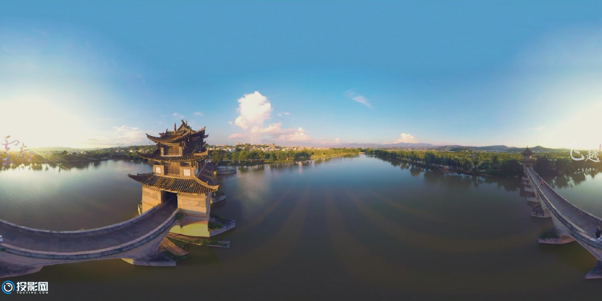 [VR360°全景] 飞越云南:建水·十七孔桥 [1080P/MP4/70MB]