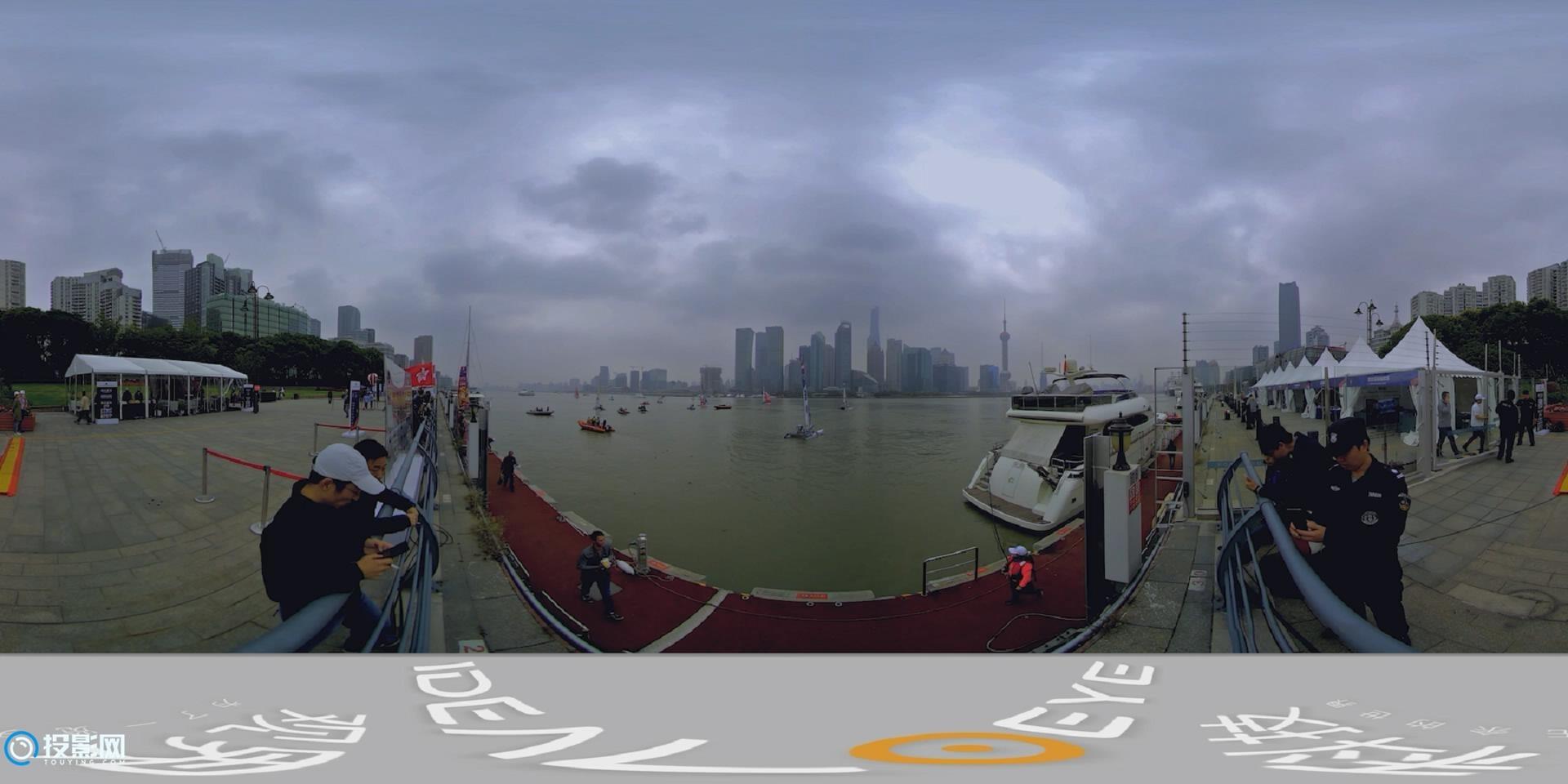 """2017SYC""""上海杯""""诺卡拉帆船赛暨亚洲诺卡拉帆船锦标赛"""