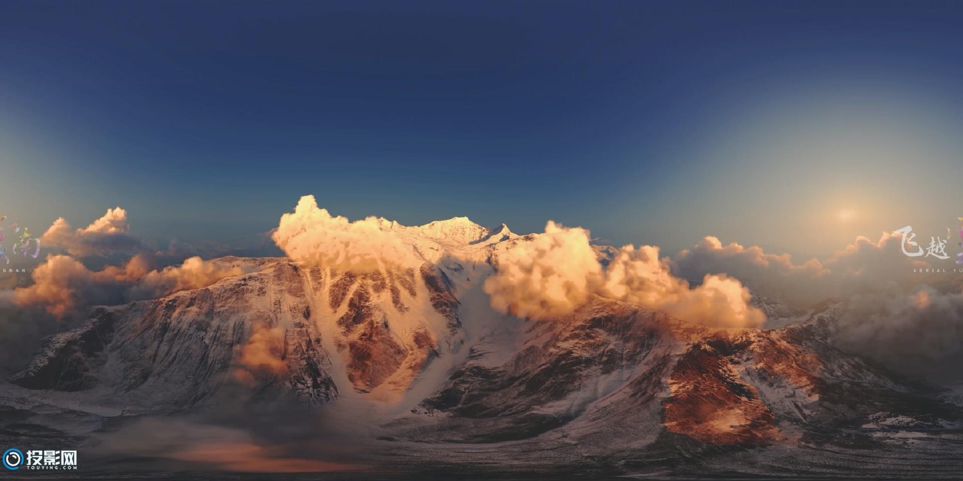 [VR360°全景] 飞越云南:香格里拉·梅里雪山 [1080P/MP4/47MB]