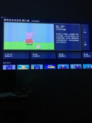 天猫魔屏A1投影仪体验: 小巧方便