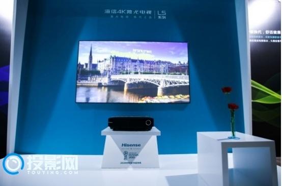 海信激光电视L5成大屏首选