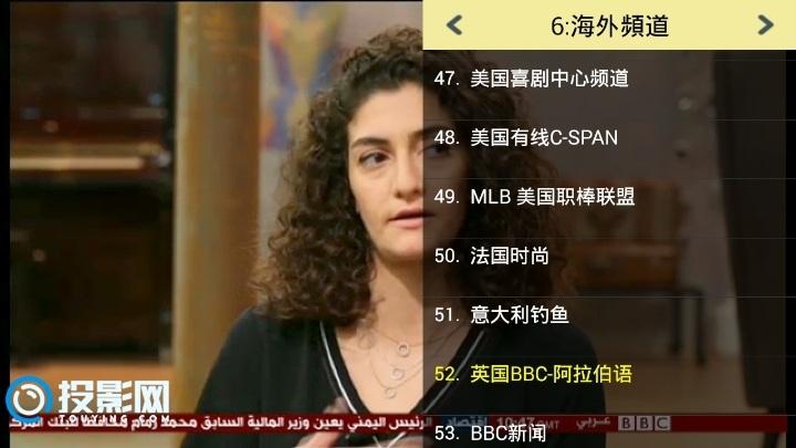 牛牛TV v2.0.6 纯净无广告免升级特别版(原牛牛看电视)
