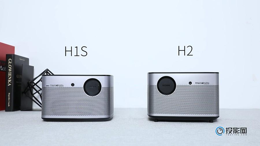 【视频】极米H1S与极米H2对比谁更值得买?详细对比评测