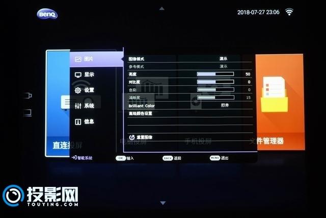 无智能不商务 明基E610智能商务投影仪深度体验评测