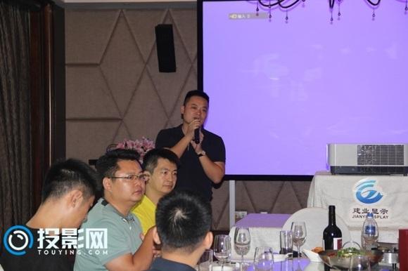 索尼12000流明激光投影新品发布长沙站