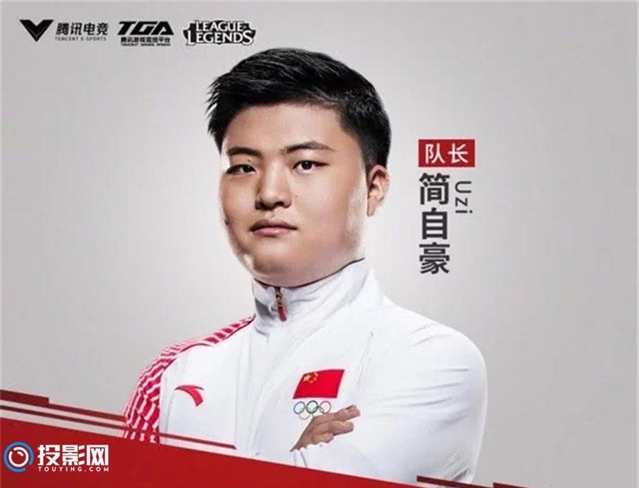 LOL亚运会最新消息:中国队对战情况附带观看直播方法