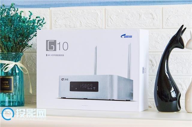 除了投影,你还需要一台视易G10蓝光播放器