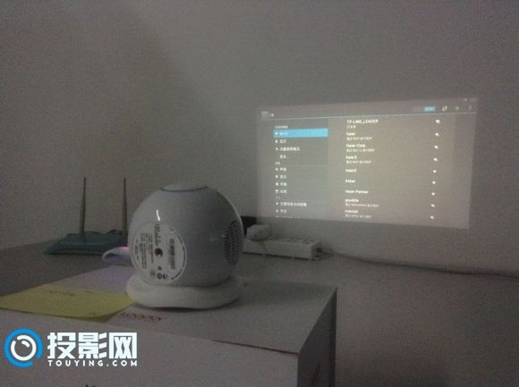 iSee mini小帅投影仪无线网络连接教程