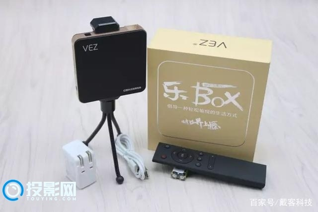 乐BOX上手简评:这才是真正的口袋投影仪!