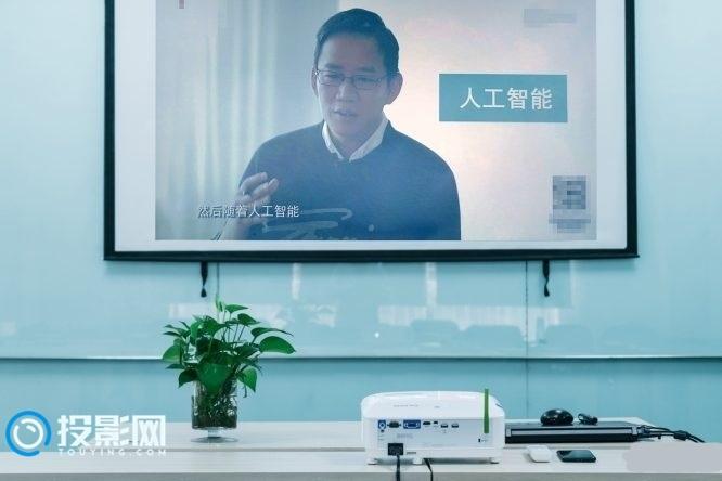 商务投影神器 明基E580智能投影仪简单评测