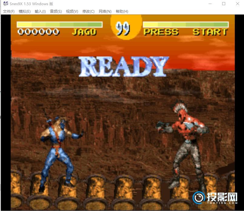 模拟器第五章:Snes9X,PC端最好的SFC模拟器。