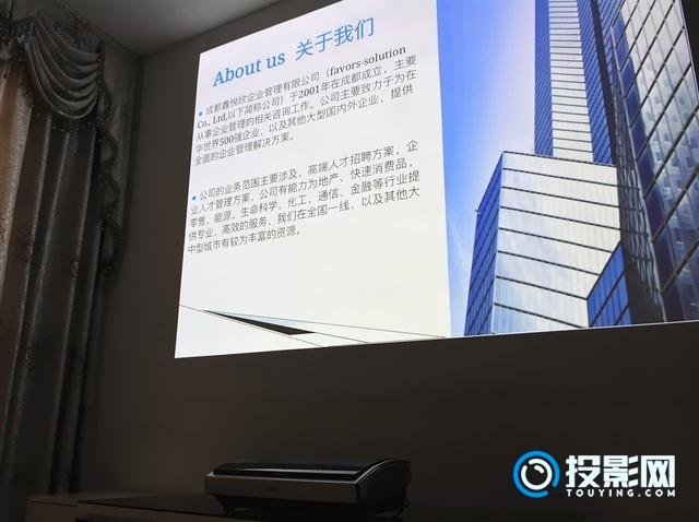 坚果U1 4K激光电视评测:引领4K激光投影普及时代