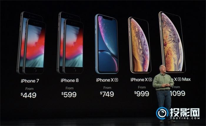 新iPhone价格那么贵,还不如买投影仪快活!