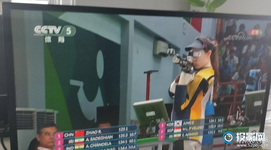 HDP直播破解版-可看所有屏蔽频道(仅支持盒子和智能电视)